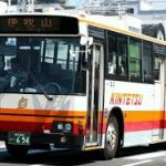 伊吹山の登山口へのバス 時刻表・バス停